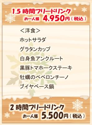 洋食1.5