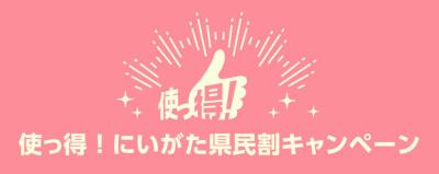 coupon_logo_set-A_nega